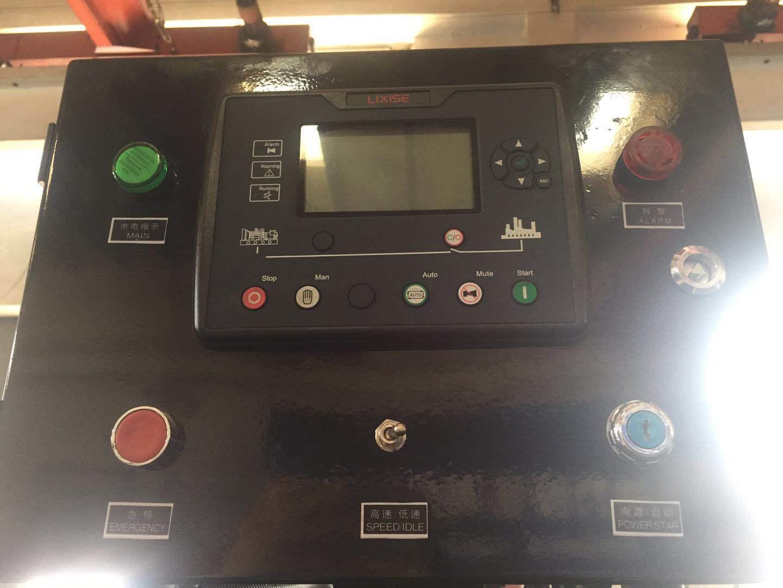上海凯讯150KW柴油发电机组 配上海斯坦福电机 纯铜电机 电压220V/380V 电流270A 欢迎新老顾客考察参观示例图8