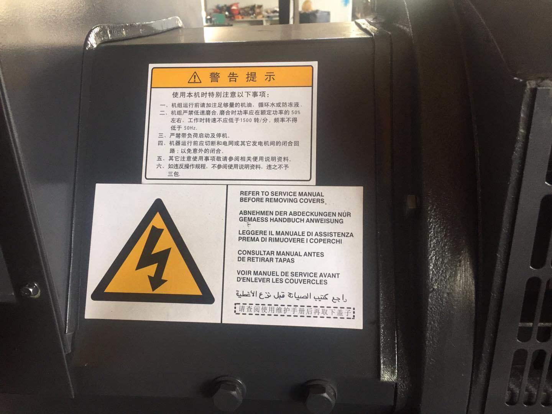 上海凯讯150KW柴油发电机组 配上海斯坦福电机 纯铜电机 电压220V/380V 电流270A 欢迎新老顾客考察参观示例图10