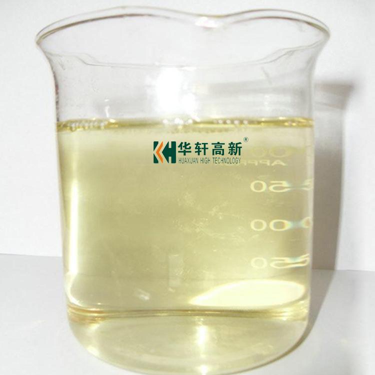 华轩高新 HX-ZXJ混凝土减胶剂母液 1:10配比效果佳 减少单方水泥用量 降成本示例图1