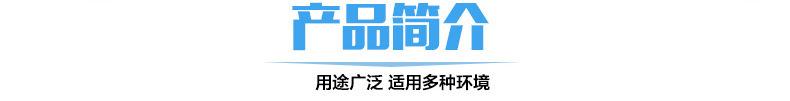 江西百盈供应食品级豆制品消泡剂   豆制品消泡剂用途  厂家直销豆制品消泡剂   量大从优示例图2