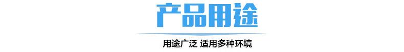 江西百盈供应食品级焦亚硫酸钠   焦亚硫酸钠用途  厂家直销焦亚硫酸钠   量大从优示例图4