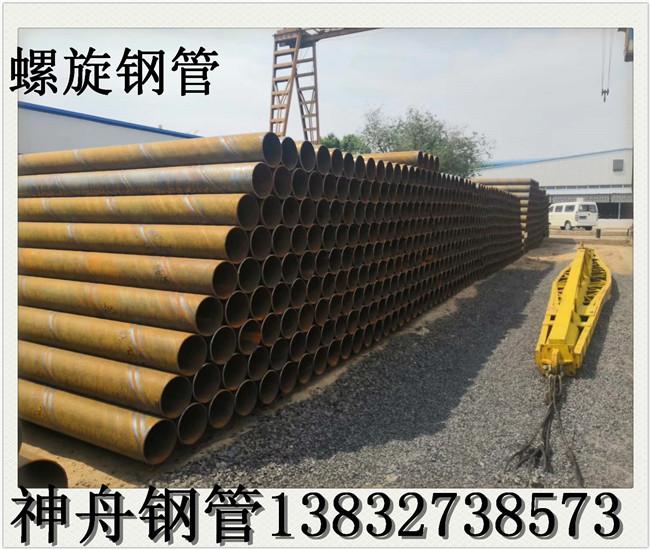 国标螺旋钢管保探伤螺旋钢管 9711螺旋钢管 探伤焊接钢管厂家选择我们神舟钢管示例图3