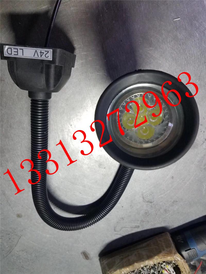 220VLED分散片照明灯 50D软管万向小方座工作灯 5珠工作灯 LED机床工作灯示例图5