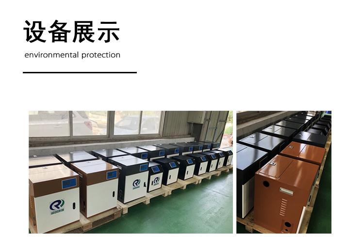 小型宠物医院污水处理设备 整形医院污水臭氧处理设备 整形医院废水处理设备示例图12