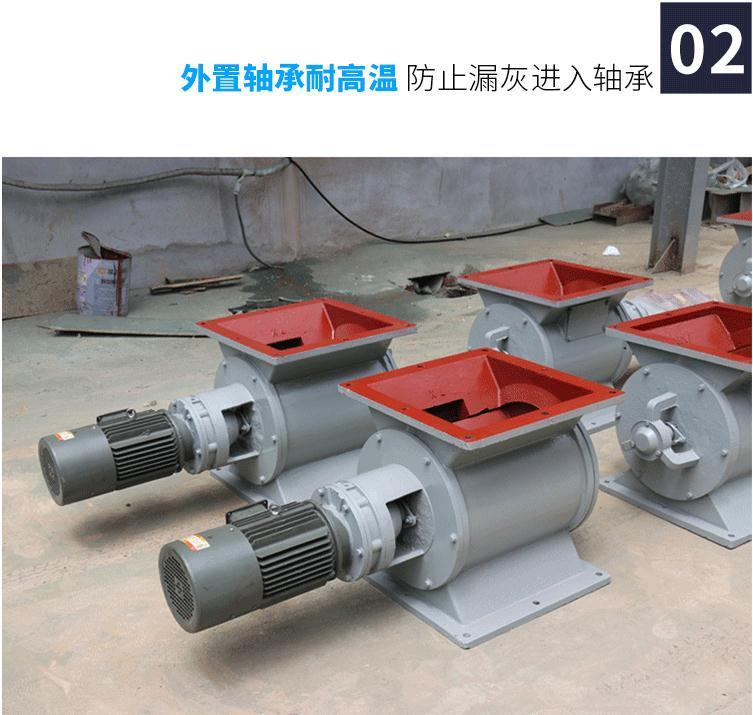 方口星型卸料器 密封效果好方口卸料器 圆口星型卸料器 嘉辰环保 厂家直供示例图7