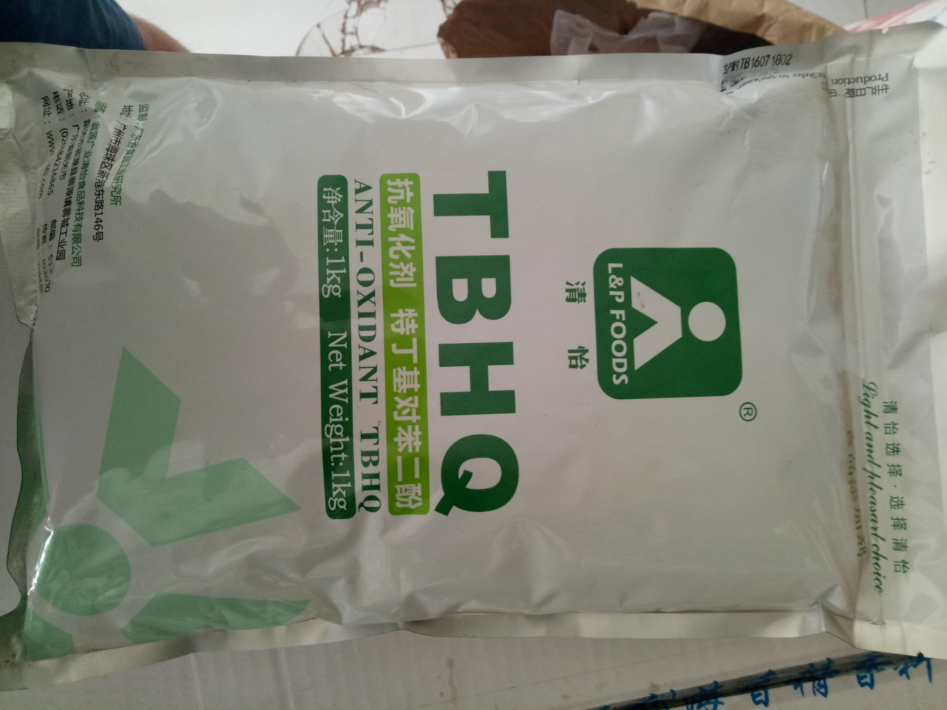 TBHQ 叔丁基对苯二酚 食品级  特丁基对苯二酚 抗氧化剂 品质保障示例图10