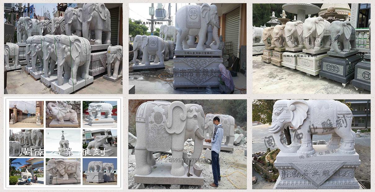 青海石雕大象   厂家批发示例图9