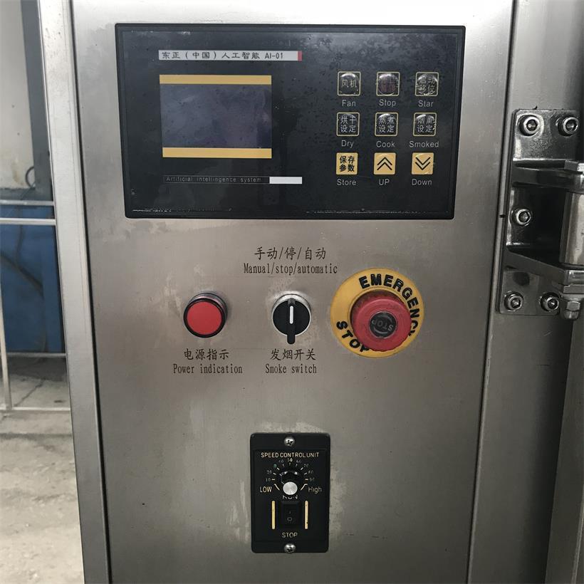 香肠加工全套设备 哈红肠加工设备 豆干烟熏设备 腊肉烟熏机器示例图3