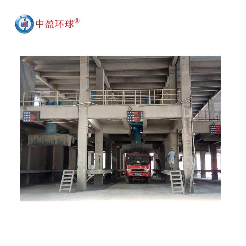 中盈环球HQ-210水泥计数器 水泥袋点包机 移动输送带装车计数器