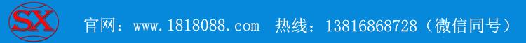 上海赛轩雨棚,不锈钢雨棚,玻璃雨棚,上海雨棚厂家示例图27