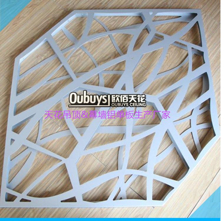 欧佰幕墙铝单板生产厂家     定制幕墙造型    镂空铝单板  艺术冲孔铝板  提供现场设计 生产  安装及一条龙服务示例图2