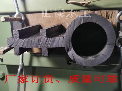 涵洞箱涵用橡胶止水带异形定制世诚水工示例图2