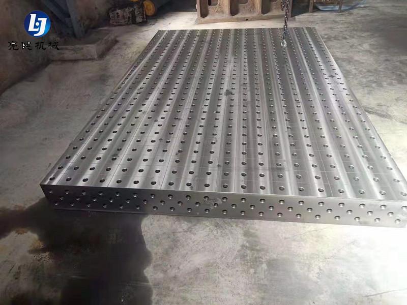 铸铁三维焊接平台 多孔焊接平台 三维柔性焊接工作台 专业生产厂家泊头亮健机械示例图4