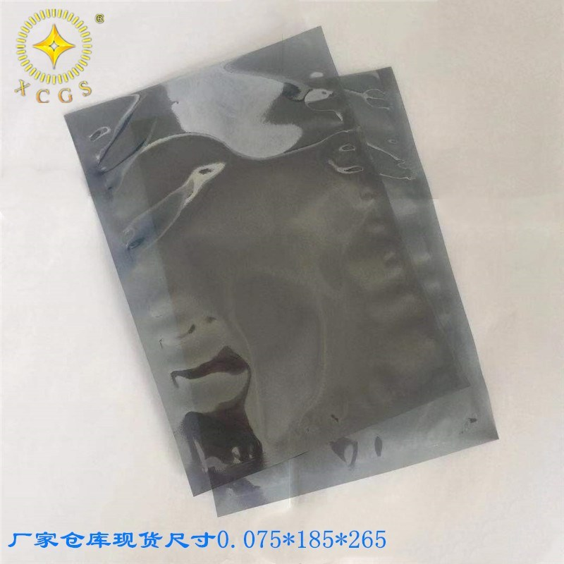 天津厂家生产屏蔽袋 蓝灰色半透明静电袋可定做示例图3