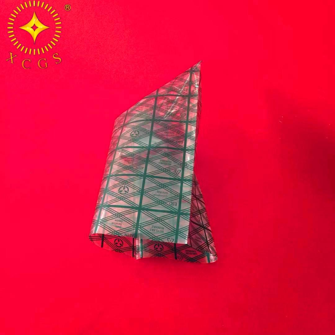 大厂家生产网格导电袋防静电包装袋示例图2