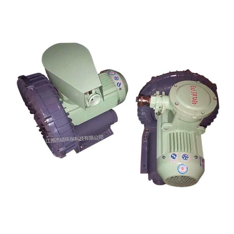 油罐抽风专用防爆风机 防爆高压吸风机 旋涡防爆抽真空风机示例图6