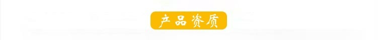 青岛高空车出租 GTBZ38S直臂升降车租赁 附近租升降车的示例图10